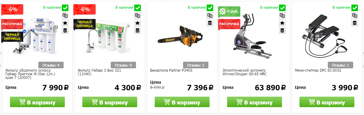 Купоны Techport в Поронайске